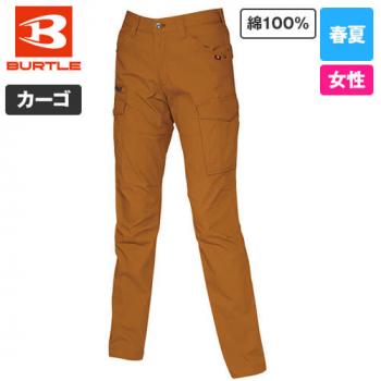 バートル 5519 [春夏用]綿100%リップクロスレディースカーゴパンツ 裾上げNG(女性用)