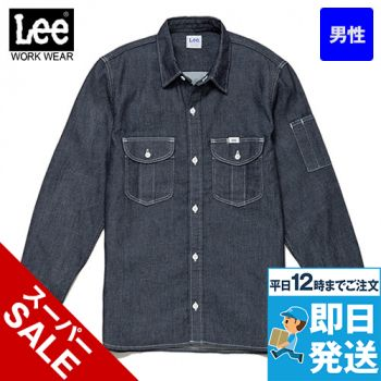 LWS46001 Lee ワーク長袖シャツ(男性用)
