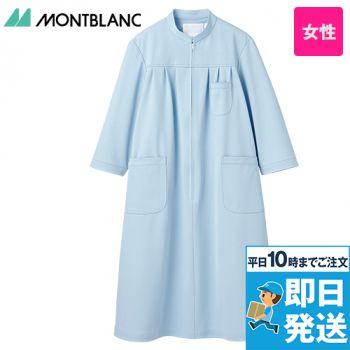 73-021 023 025 MONTBLANC 七分袖マタニティワンピース ENH
