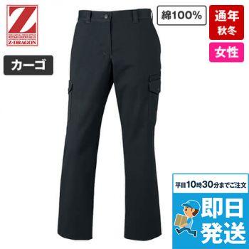 71216 自重堂Z-DRAGON 綿1