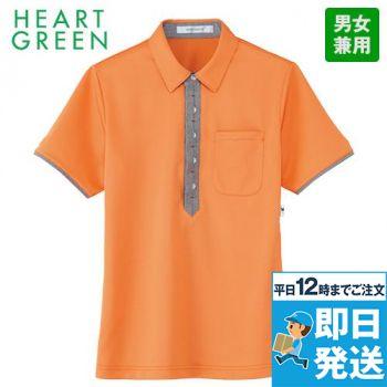 HM2819 ハートグリーン 半袖ポロシャツ