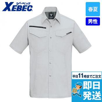 ジーベック 1692 [春夏用]帯電防止トロピカル半袖シャツ(男性用)