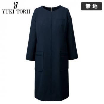 YT6917 ユキトリイ ワンピース 無地 40-YT6917
