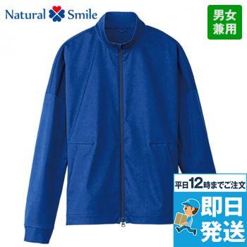 TJ0801U ナチュラルスマイル ユニセックスジャケット(男女兼用)