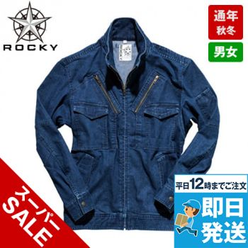 RJ0904 ROCKY デニムフライトジャケット(男女兼用)