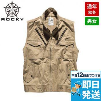 RV1902 ROCKY ツイルフライトベスト(男女兼用)