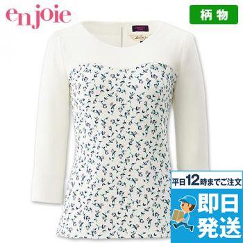 en joie(アンジョア) 46570 花柄×白の清潔感あるニット素材のプルオーバートップス リバティプリント 花柄