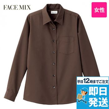 FB4038L FACEMIX 開襟長袖ブラウス(女性用)