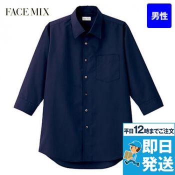 FB5044M FACEMIX 開襟七分袖シャツ(男性用)