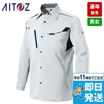 AZ2535 アイトス 長袖シャツ(男女兼用)