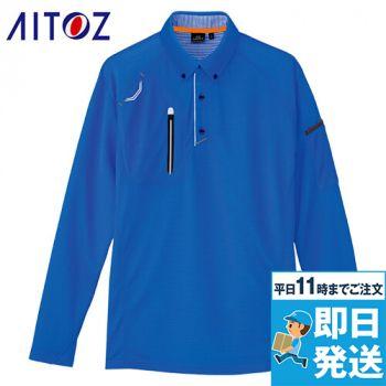 AZ10604 アイトス 長袖ボタンダウンポロシャツ(男女兼用)