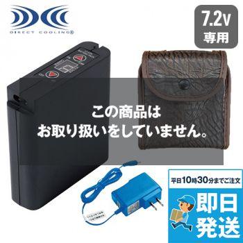 LIULTRA1 [春夏用]空調服 8時間対応 大容量バッテリー・急速ACアダプターセット