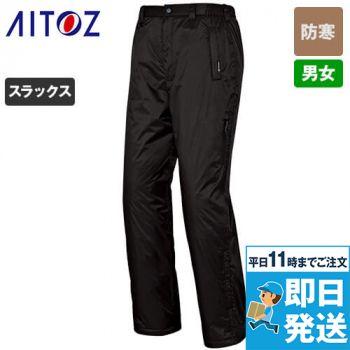 AZ50117 アイトス 防寒パンツ(男女兼用)
