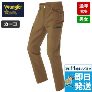AZ64221 アイトス Wrangle