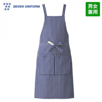 CT2371 セブンユニフォーム 胸当てエプロン(男女兼用) ストライプ