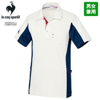 UZL3073 ルコック ニットシャツ(男女兼用)