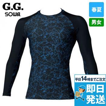 0085-40 G・GROUND 長袖サポートシャツ(男女兼用)