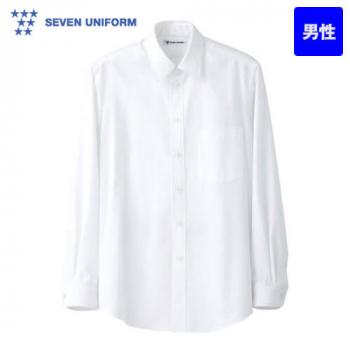 CH4416 セブンユニフォーム 長袖/シャツ(男性用) 無地