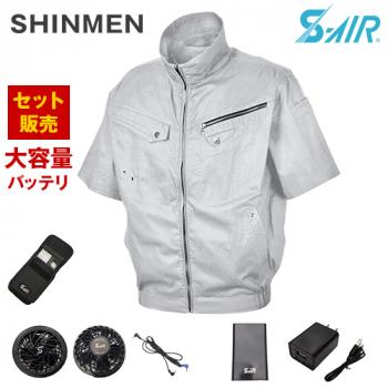 05931SET シンメン S-AIR ソリッドコットンショートジャケット