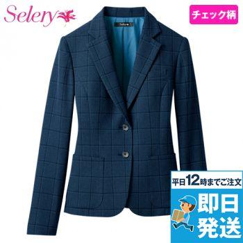S-24961 24969 SELERY(セロリー) ジャケット チェック