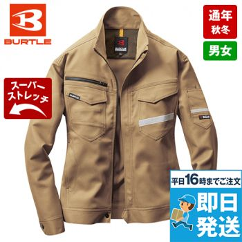 バートル 9071R [秋冬用]ストレッチツイル長袖ジャケット(男女兼用)