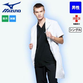 MZ-0222 ミズノ(mizuno) ドクターコート/半袖(男性用)