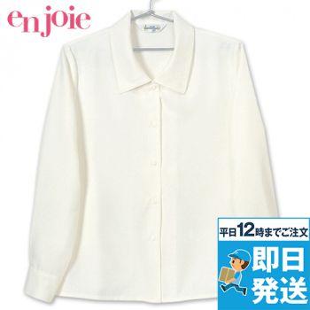 en joie(アンジョア) 0400 肌触りが心地よい綿混素材の長袖ブラウス 93-0400