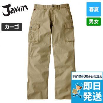自重堂 55002 [春夏用]JAWIN ノータックカーゴパンツ(綿100%)