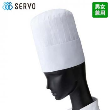 15 SUNPEX(サンペックス) コック帽