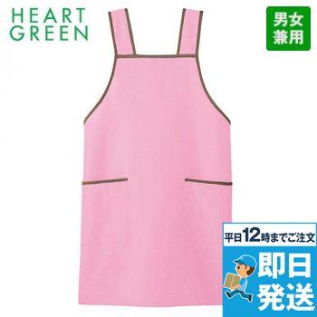 CAE116 ハートグリーン 胸当てエプロン