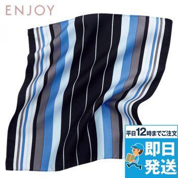 EAZ466 enjoy ミニスカーフ