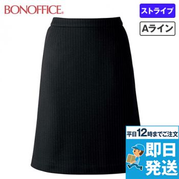 AS2274 BONMAX/アウトラストA Aラインスカート ストライプ 36-AS2274