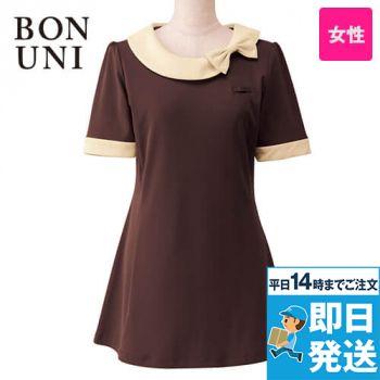 00123 BONUNI(ボストン商会) カットソー/半袖(女性用)