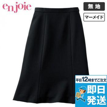 en joie(アンジョア) 56302 夏に適した清涼感ある素材のマーメイドスカート 無地 93-56302
