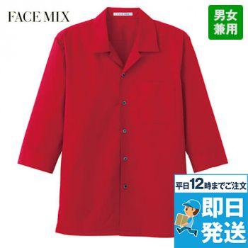 FB4530U FACEMIX 七分袖/オープンカラーシャツ(男女兼用)