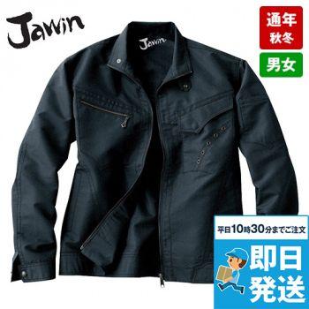 自重堂JAWIN 51600 長袖ジャンパー