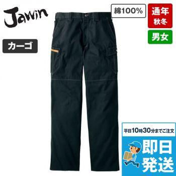 自重堂JAWIN 51902 ノータックカーゴパンツ(新庄モデル)