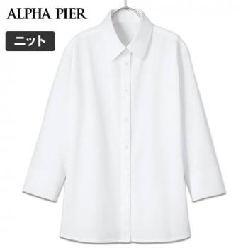 AR1566 アルファピア [通年]七分袖ニットシャツ 40-AR1566
