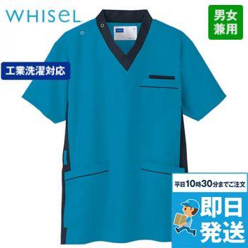 WH11685 自重堂WHISELスクラブ(男女兼用)衿と脇が配色