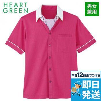 HM2619 ハートグリーン 半袖ニットシャツ
