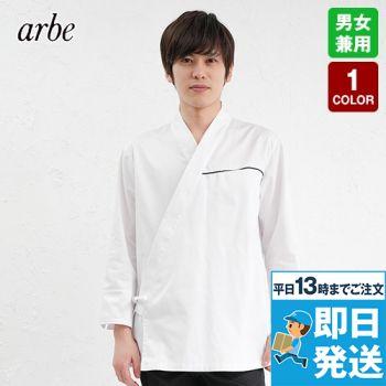 DN-8022 チトセ(アルベ) ジンベイ(男女兼用)