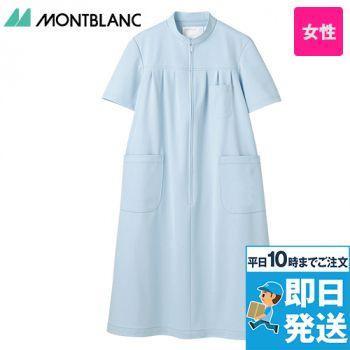 73-022 024 026 MONTBLANC マタニティワンピース