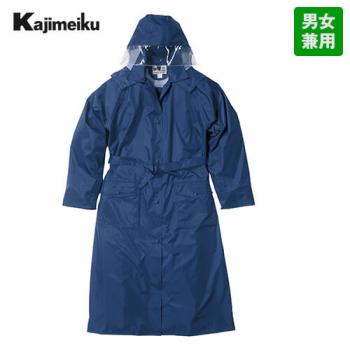 KM3304 カジメイク レインタックレ