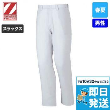 自重堂 75301 [春夏用]Z-DRAGON 製品制電ノータックパンツ(男性用)