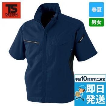 8156 TS DESIGN AIR ACTIVE ショートスリーブジャケット(男女兼用)