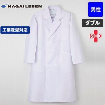 TAP60 ナガイレーベン(nagaileben) ドクタートップ 男子ダブル診察衣長袖