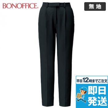 BCP6102 BONMAX/PUブラック テーパードパンツ 裾上げ済み 無地