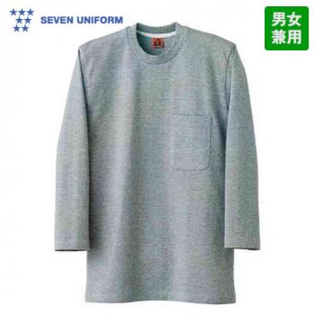 QU7361 セブンユニフォーム 七分袖/Tシャツ(男女兼用)