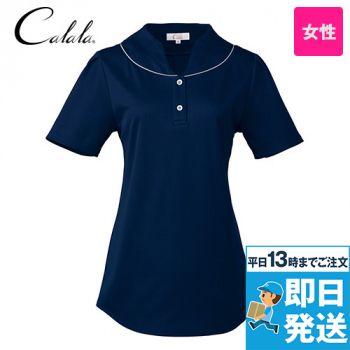 CL-0270 キャララ(Calala) ニットシャツ(女性用)