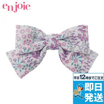 en joie(アンジョア) OP158 ブローチ リバティプリント 花柄 93-OP158